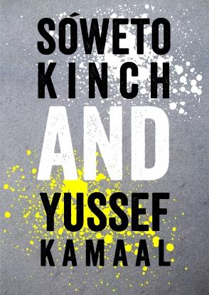 YUSSEF KAMAAL BLOG